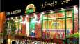 Friends TV show inspired café and bistro opens in Dubai