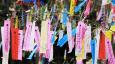 Toko Dubai hosts Japanese Star Festival, Tanabata