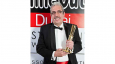Uwe Micheel scoops outstanding achievement award