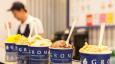 Italian gelato brand Grom opens second Dubai store