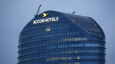 AccorHotels acquires catering solutions company Adoria