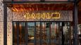 Lebanese restaurant Babel now open at La Mer