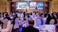 GRIF reveals speaker lineup for 2020 conference