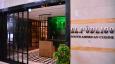 Millennium Hotel & Convention Centre Kuwait launches South American restaurant