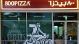 800PIZZA re-opens in Abu Dhabi