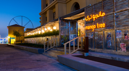 Mango Tree Thai Bistro opens in Hilton Dubai The Walk