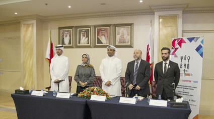 Bahrain to debut hospitality and restaurant expo