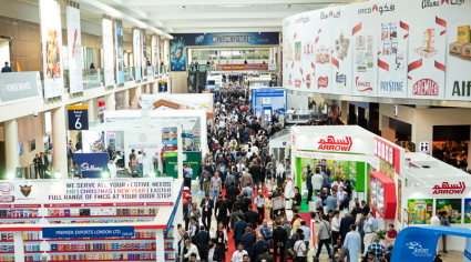 Event Review: Gulfood 2017