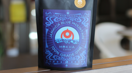 Be quick to grab rare coffee from this Dubai speciality coffee shop