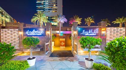 Levantine menu for Eid at Dubai's Al Nafoorah