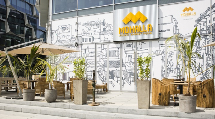 Dubai Design District to host restaurant week