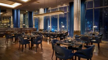 Waldorf Astoria DIFC opens signature restaurant Bull & Bear