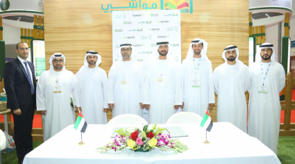 Agthia and Jenaan Investments to offer UAE farmers integrated livestock care
