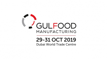 Business France's Frederic Szabo on Gulfood Manufacturing 2019