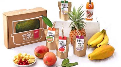 Taiwan goes 100% halal at Gulfood 2020