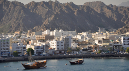 Oman to introduce stricter single-use plastic laws