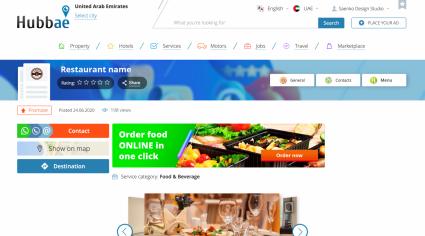 E-commerce platform Hubb aims for F&B market