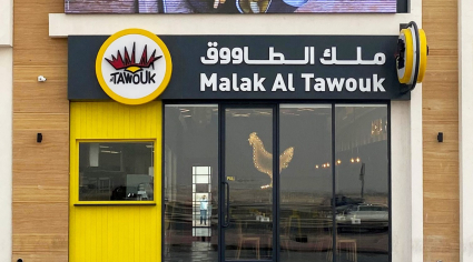 Yummy Junction 'expecting fast recovery' as it reveals plans for two new UAE stores