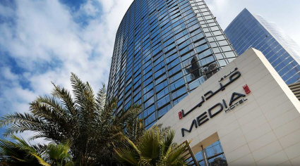 Baby Q to replace Q43 at Dubai's Media One Hotel in mid-September