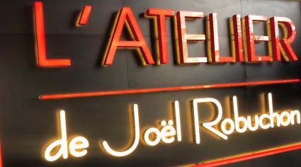 Exclusive first look inside L'Atelier de Joël Robuchon in Dubai