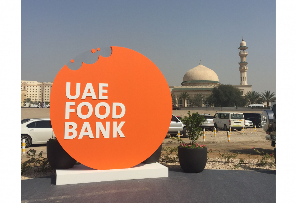 The UAE Food Bank announced the launch of its first location.