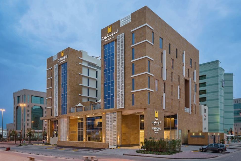Riyadh, Copthorne hotel, Saudi arabi, Eid al fitr