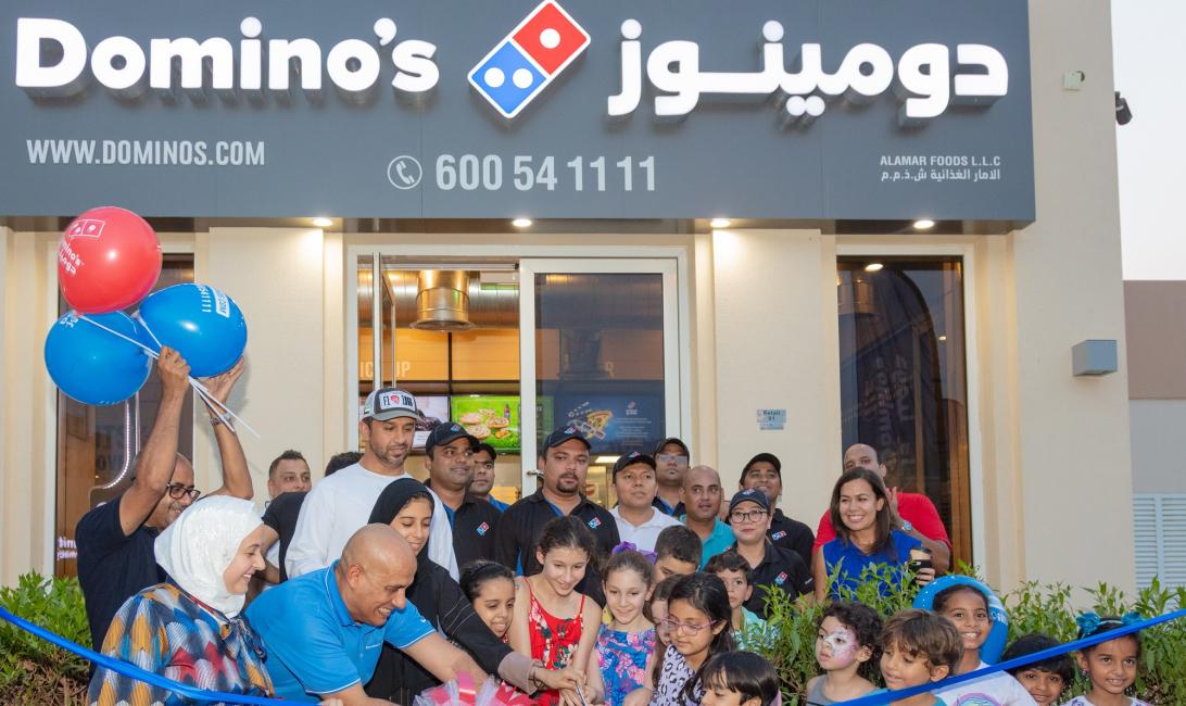 Domino's Pizza, Pizza, Delivery, Dubai