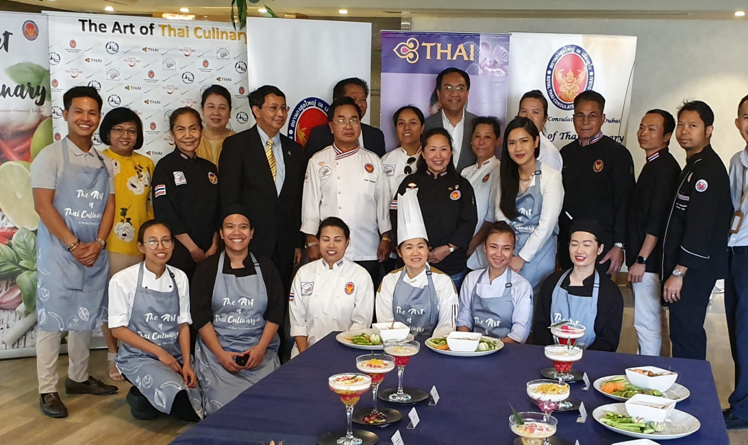 Thai chef, Thai cuisine, Dubai
