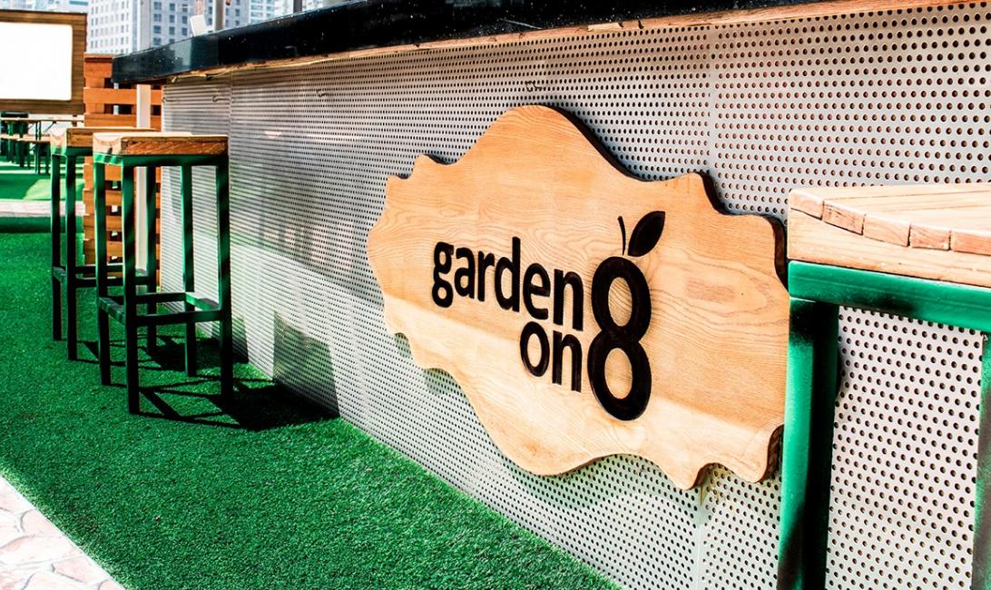 Garden on 8, Brunch, Dubai Brunch