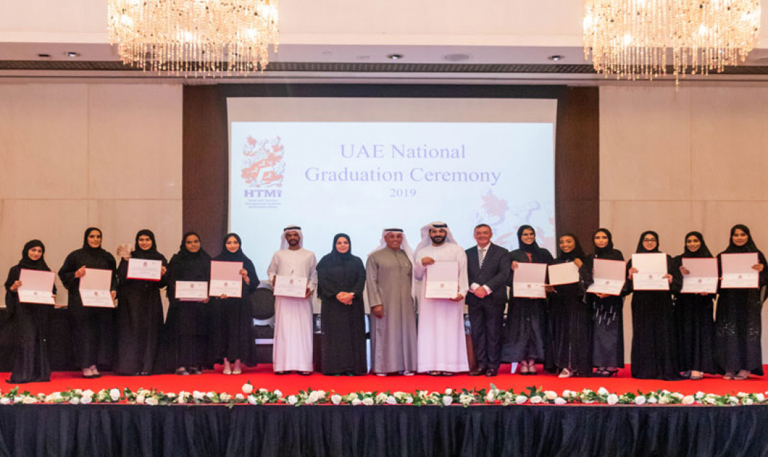 The course has been developed in collaboration with the Ministry of Human Resources and Emiratisation