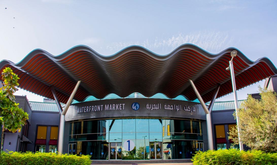 Waterfront Market in Deira