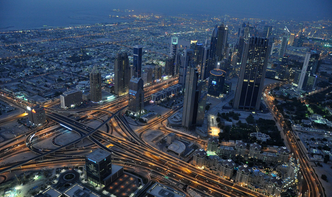 The Dubai skyline from Burj Khalifa