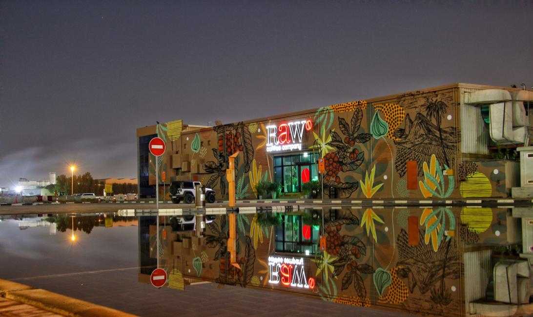 Raw Coffee, Dubai, Coffee roasters, Roastery