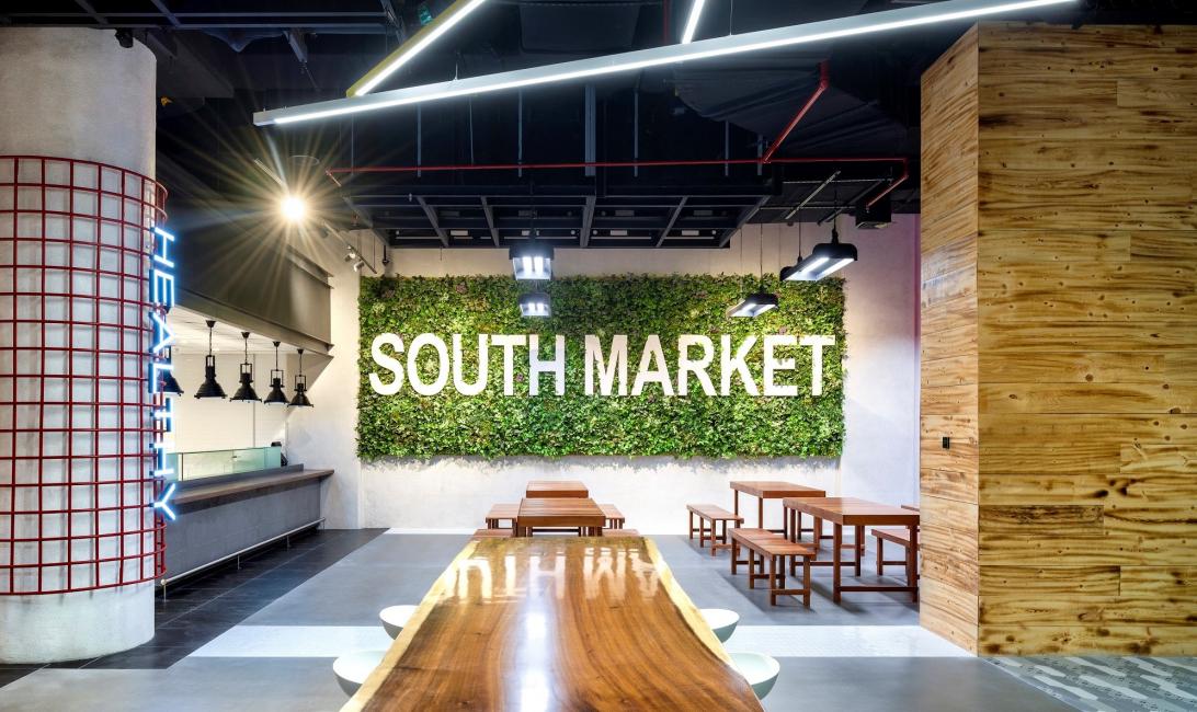 South Market is in DIFC's Gate Avenue