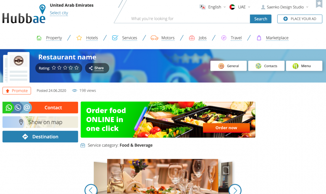 Delivery, E-commerce, F&B, Platform